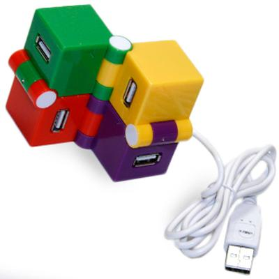 Click to get Magic Cube 4 USB Hub