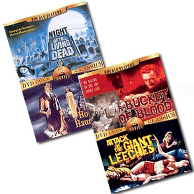 Click to get Bad Movie Night DVDs